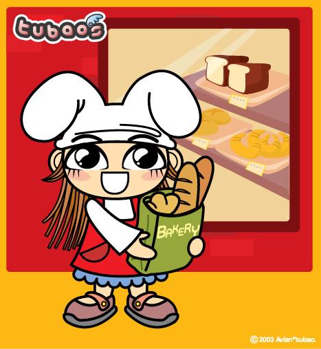 Tubao Style 02 (2003)