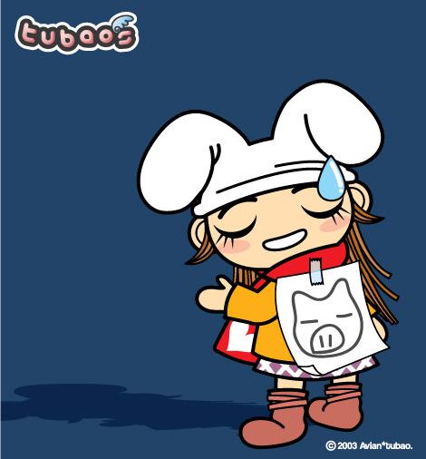 Tubao Style 03 (2003)