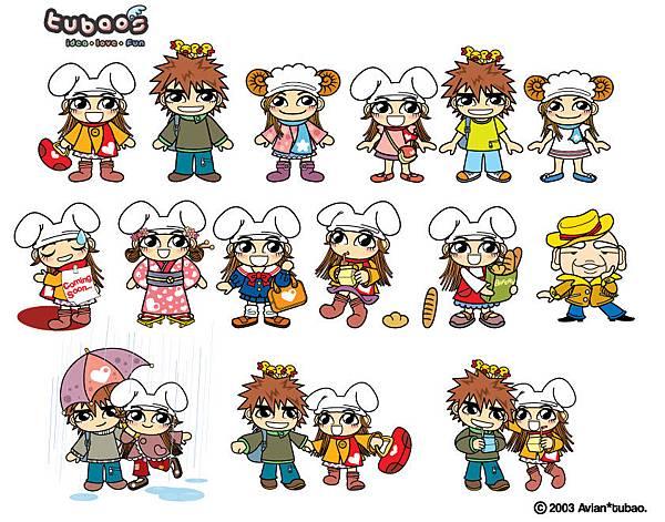 Tubao Style All (2003)