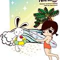 Summer Nanami (2006)