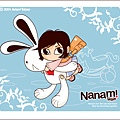 Nanami Childhood (2004)