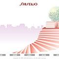 Shiseido.com.tw Layout (2004)