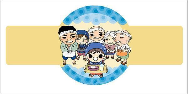 豆腐包裝 (2005)