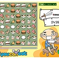 All You Can Eat FlashGame! (2004)