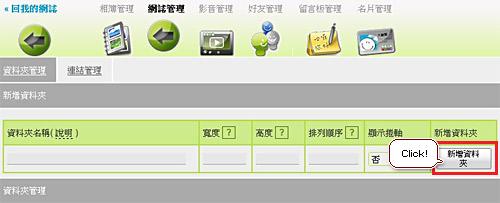 081101_step1.jpg