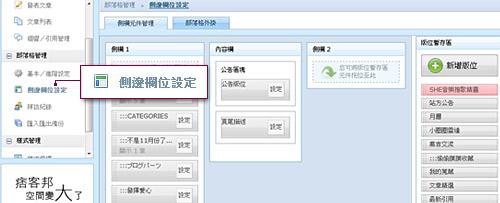 081101_step5.jpg