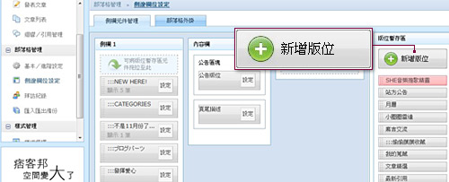 081101_step6.jpg