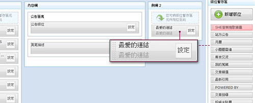 081101_step9.jpg