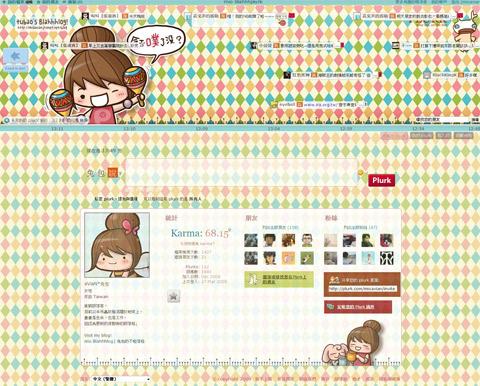 screenshot_tubao.jpg