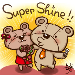 [情人節系列01~Super Shine!!]