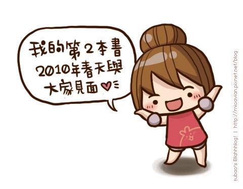 12-11-1.jpg