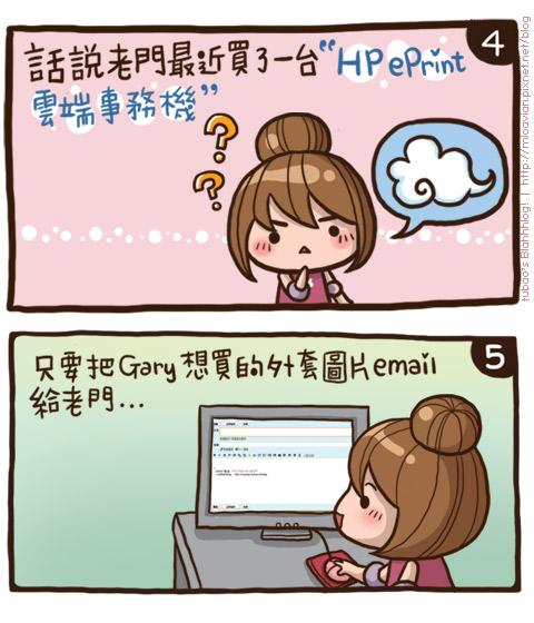 HP-03.jpg