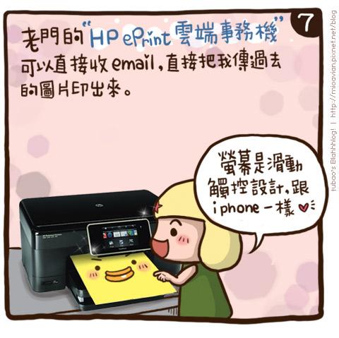 HP-05.jpg