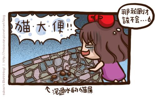 小瑜洗澡07.jpg