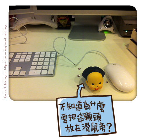 jay-mouse10.jpg