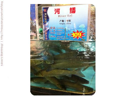 漁民新村08.jpg