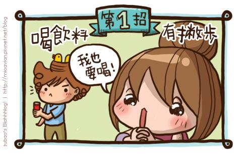 五大必殺技02.jpg