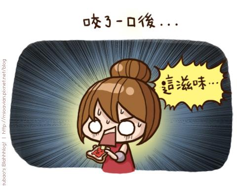 09_09-04.jpg
