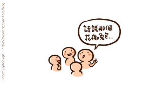 五大必殺技11.jpg
