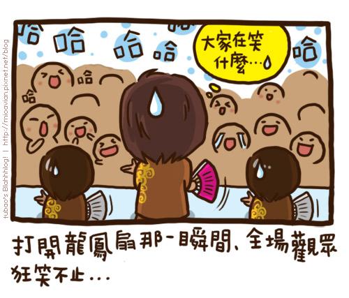 fans08.jpg