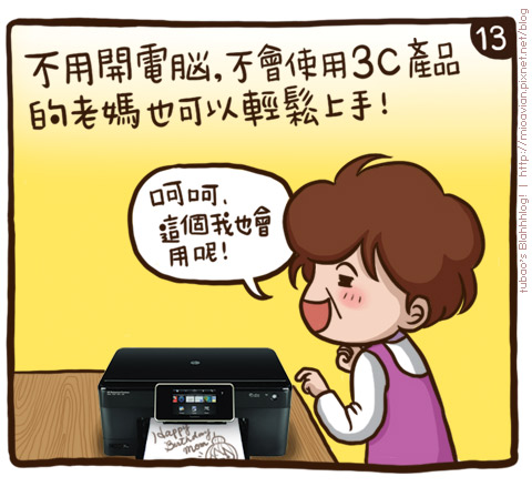 HP-10.jpg