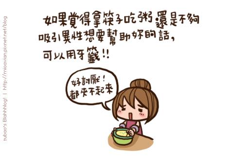 五大必殺技09.jpg