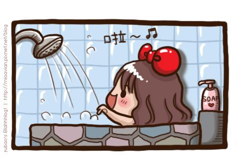 小瑜洗澡02.jpg