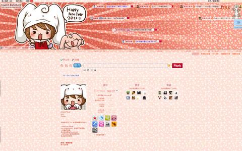 newyear2011_05.jpg