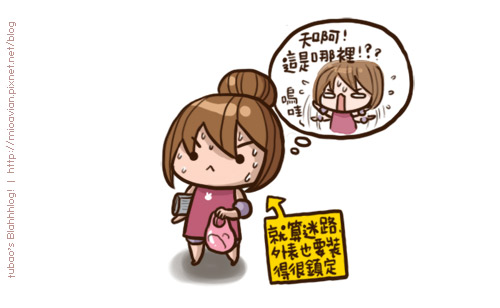 大路癡04.jpg