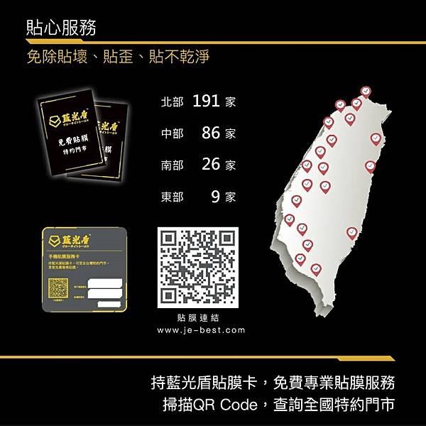 53585498-EB74-4ADC-8456-E166A5871B61.jpeg