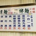 95B3CCA9-EEA5-4D4C-BE02-3C564232C559.jpeg