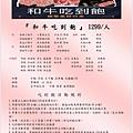 F3BCFA65-15C4-40E1-91FA-8DBE7C7FE365.jpeg