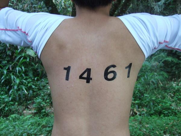 我們的編號1461
