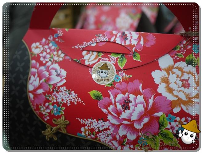 莊小姐壽宴  小提盒.JPG