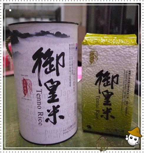 圓桶經典冠軍米.JPG