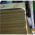 卡片八公分.JPG