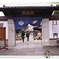 慶修院2.JPG