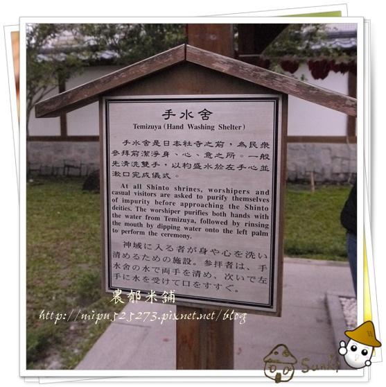 慶修院7.JPG