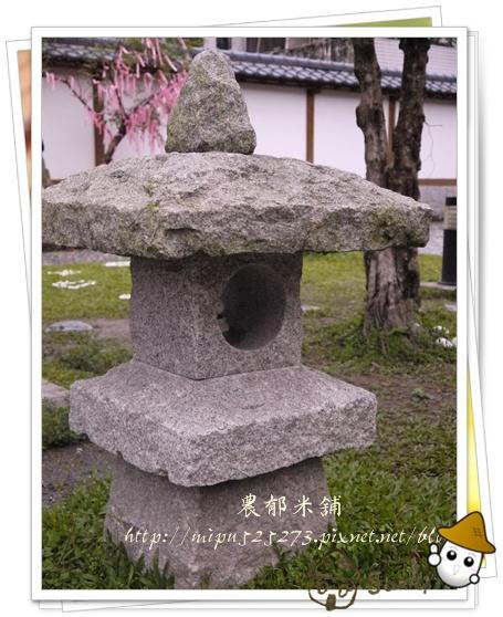 慶修院8.JPG