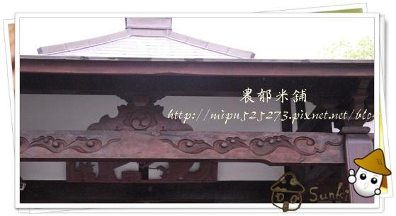 慶修院10.JPG