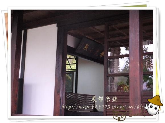 慶修院14.JPG