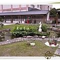 慶修院17.JPG