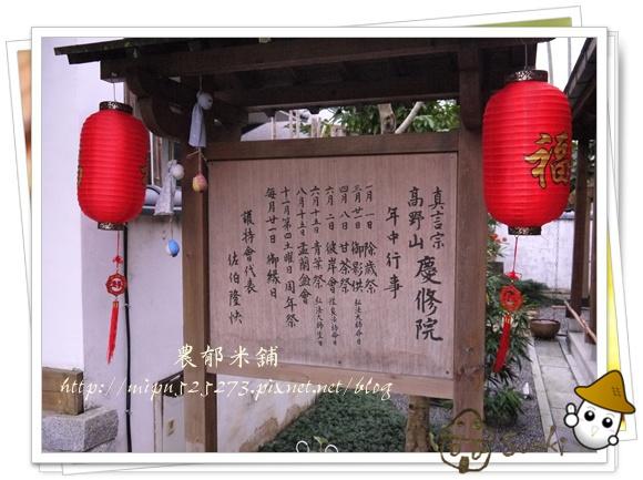 慶修院19.JPG
