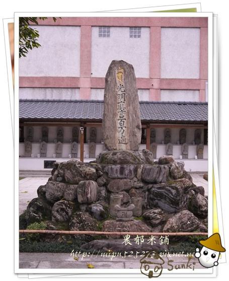慶修院34.JPG