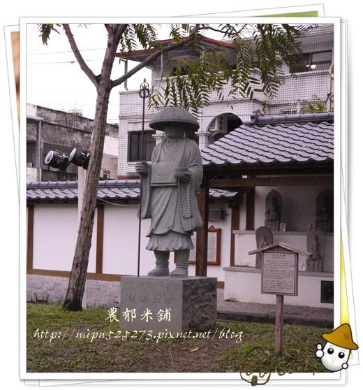 慶修院35.JPG