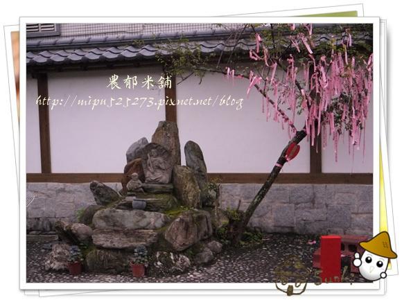 慶修院38.JPG