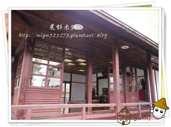 慶修院41.JPG