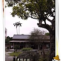 慶修院45.JPG