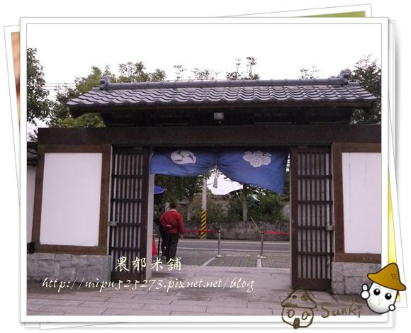 慶修院47.JPG