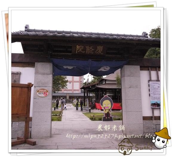 慶修院51.JPG